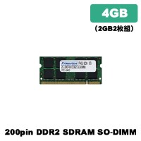プリンストン PDN2/800-2GX2 PC2-6400 4GB 200pin DDR2 SO-DIMM(2GB2枚組)【smtb-k】【ky】【KK9N0D18P】