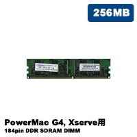 プリンストン PA184DD215-256 APPLE PC2100 256MB 184pin CL2.5 DDR【smtb-k】【ky】