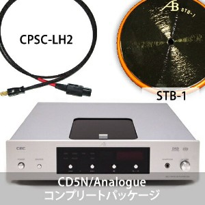 AIRBOW - CD5N Analogue(コンプリートパッケージ)【試聴動画】