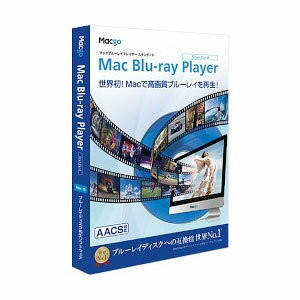 Mac Blu-ray Player Standard【税込】 Macgo INTERNATIONAL 【返品種別B】【送料無料】【RCP】