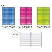 Clairefontaine(クレールフォンテーヌ) Tricotage ツインリングノート A5 5冊パック CLA-T105A (370×5)【RCP】