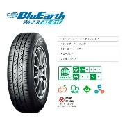 ヨコハマ BluEarth AE-01F 185/60R15 84H