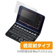 OverLay Plus for CASIO EX-word XD-Y/K/SUシリーズ 【ポストイン指定商品】 フィルム 保護フィルム 保護シール 液晶保護フィルム 保護シート 低反射タイプ...