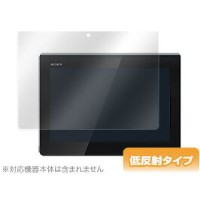 Xperia Tablet S 用 保護 フィルム OverLay Plus for Xperia Tablet S 【ポストイン指定商品】 フィルム 保護フィルム 保護シール 液晶保護フィルム...