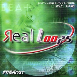 インターネット Real Loops Vol.1 Basic RLV01