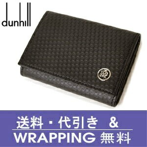 【dunhill】ダンヒル 小銭入れMicro d-eight(マイクロ ディーエイト) L2V380A【送料無料】