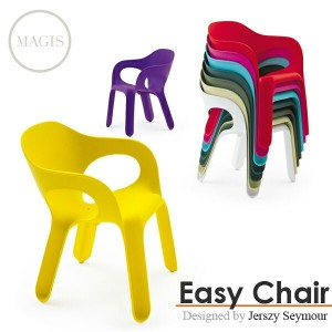 【MAGIS】Easy Chair(全4色)