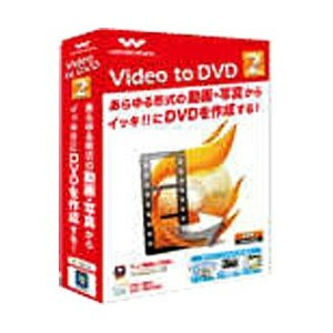 WONDERSHARE 〔Win版〕 Video to DVD 2 [Wondershare]