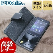 PDAIR レザーケース for ウォークマン A10シリーズ NW-A16/NW-A17 横開きタイプ SONY Walkman NWA16 10P01oct16