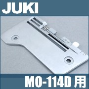 JUKI ロックミシン MO-114D専用【補給部品】『針板組』【A11151100B0A】【あす楽対応】【RCP】【2sp_121225_red】