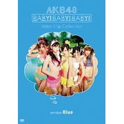 ■AKB48 DVD【Baby! Baby! Baby! Video Clip Collection [version Blue]】12/8/21発売【楽ギフ_包装選択】【05P03Sep16】