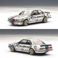 オートアート 1/43 BMW 635CSi No.8 Gr.A 1984