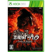Xbox 360 悪魔城ドラキュラ Lords of Shadow 2[コナミ]《取り寄せ※暫定》