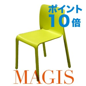 MAGIS (マジス) Chair First スタッキングチェア/ライムグリーン SD800-1344C チェアファースト_dp10