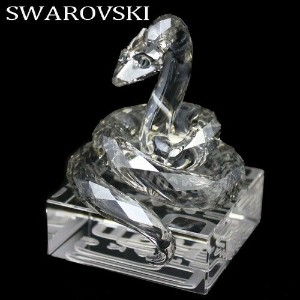 SWAROVSKI The Chinese Zodiac SNAKE1109237【新品】1点【ポイント10倍】