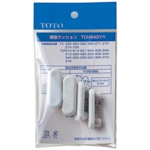 TOTO 便座クッション 【TCH842-YR】[新品]【RCP】