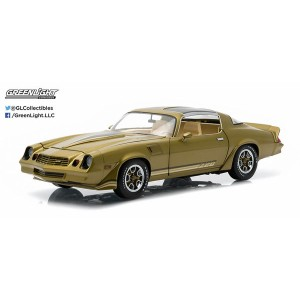1/18 1981 Chevy Camaro Z/28 - Gold Metallic with Gold Stripes, Black Hood Stripes (T-Tops Included)...