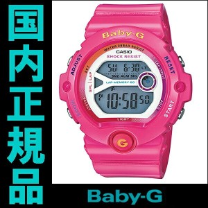 カシオ Baby-G BG-6900〜for running〜 (BG-6900〜フォー・ランニング〜)BG-6903-4BJF【RCP】【02P01May16】
