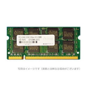 DOS/V用 DDR2-667 SO-DIMM 2GB ADS5300N-2G ADTEC【メモリー 増設メモリ メモリ増設 dos windows 2GB DDR2-667】
