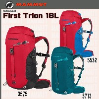 MAMMUT(マムート) First Trion 18L ファースト トリオン18 《MAMMUT_2016SS》 【p15】