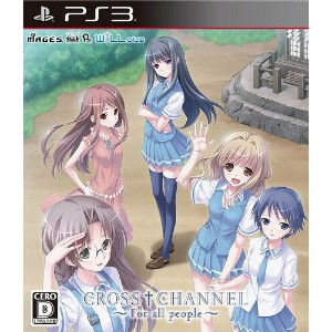 CROSS†CHANNEL 〜For all people〜 [通常版][PS3] / ゲーム