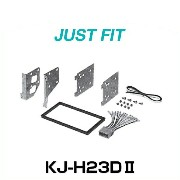 JUST FIT ジャストフィット KJ-H23DII 取付キット
