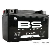 CB400 SUPER FOUR[スーパーフォア] NC31用 BSバッテリー BTX9-BS (YTX9-BS GTX9-BS FTX9-BS)互換 液別 MF バイクバッテリー