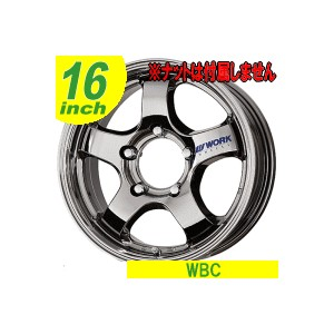 期間限定送料無料■ワーク クラッグ S1J■WBC■16inch 5.5J■5-139+20■GOOD YEAR WRANGLER AT/S■175/80R16(91S)■SUZUKI JIMNY...