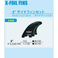 "PROTECK X-FOIL FINS 4"" サイドフィンセット A-80Aプロテック フィン サーフコ ハワイ フィン スケッグ サーフィン サーフボード 【送料無料】"