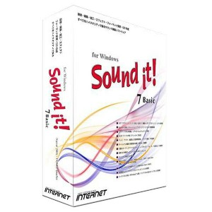 【送料無料】INTERNET Sound it! 7 Basic for Windows【Win版】(CD-ROM) SOUNDIT7BASICWINWC [SOUNDIT7BASICWINWC]...