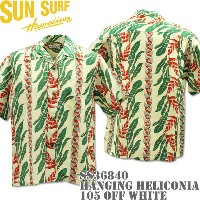 SUN SURF(サンサーフ)アロハシャツ HAWAIIAN SHIRT HANGING HELICONIA Off White SS36840-105