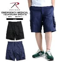 ROTHCO ロスコ E.M.T.(EMERGENCY MEDICAL TECHNICIAN)ショートパンツ 《WIP》 ミリタリー 男性 春 ギフト プレゼント