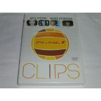 (DVD)アタックNo.1 CLIPS
