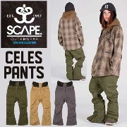 【15-16 SCAPE CELES PANTS】SCAPE スノーボードウェア SCAPE レディース スノーボード SCAPE パンツ/SCAPE ウエア/SCAPE ウェア/エスケープ ウェア/...