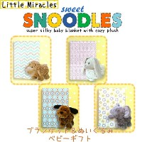 Little Miracles ベビーギフト2点セットsweet SNOODLES 2 piece gift setぬいぐるみ ブランケット【smtb-ms】0919972