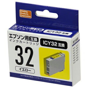 PP-EIC32Y【税込】 PPC エプソン用互換インク(イエロー) ICY32互換 [PPEIC32Y]【返品種別A】【RCP】