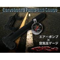 CARVE BOARD カーブボード 【ポンプ&ゲージセット】 【日本正規品 ロングスケートボード】715005