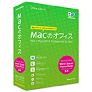 マグレックス 〔Mac版〕 Macのオフィス Rex Office 2014 Professional