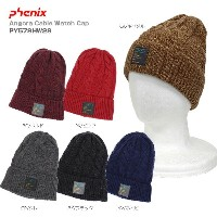 PHENIX 〔フェニックス ニット帽〕<2016>Angora Cable Watch Cap PY578HW28〔z〕〔SA〕