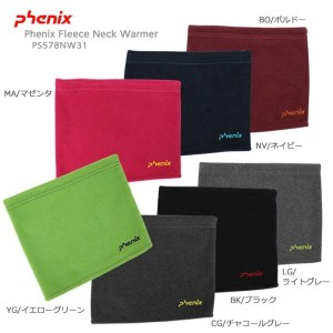 PHENIX 〔フェニックス ネックウォーマー〕<2016>Phenix Fleece Neck Warmer PS578NW31〔z〕【isyo】