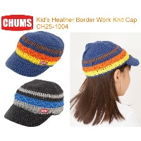 CHUMS チャムス CH25-1004<Kid's Heather Border Work Knit Cap キッズヘザーボーダーワークニットキャップ >※取り寄せ品