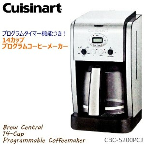 【訳アリ】クイジナート 14カップコーヒーメーカー CBC-5200PCJCuisinart Brew Central 14-Cup Programmable Coffeemaker【smtb-ms...