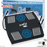G4 Japanese Edition BLUE HORNET MASTER 水槽用照明 ライト 海水魚 サンゴ 関東当日便