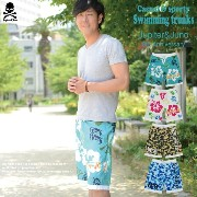 【特価 SALE】Jupiter&Juno 8周年 SALE Jupiter&Juno ジュピターアンドジュノSkull Camo&Flower Print Swim Wear(スカル 迷彩...