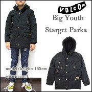 VOLCOM/ボルコム/キッズ/ジャケット/ボーイズ/YOUTH STARGET JACKET/裏ボア 05P01Oct16