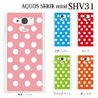 AQUOS SERIE mini SHV31 ホワイト ドット柄 水玉 TYPE3 for au AQUOS SERIE mini SHV31【aquos serie mini shv31 カバー...