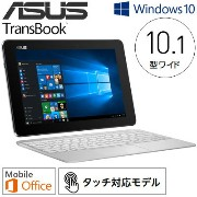 ASUS 2in1 タブレット ノートパソコン 10.1型ワイド 64GB TransBook T100HA-WHITE シルクホワイト Microsoft Office Mobile エイスース ...