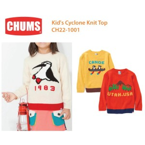 CHUMS チャムス CH22-1001<Kid's Cyclone Knit Top-キッズサイクロンニットトップ>※取り寄せ品