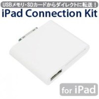 ITPROTECH iPad connection kit 3コネクションキット for iPad IPA-SC2D
