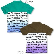 50%OFF アウトレットSALE GROW UP BABYDOLL_グラデーションロゴポロシャツ-子供服 キッズ ジュニア ベビードール BABYDOLL starvations-5800J_sh